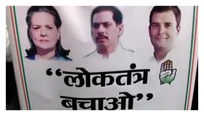 काँग्रेसचं लोकशाही बचाव का गांधी परिवार बचाव ?
