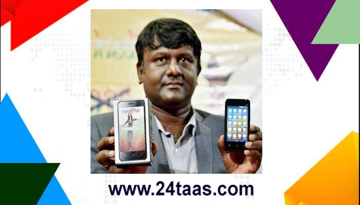 केवळ ९९ रुपयांत स्मार्टफोन, बुकींग सुरु