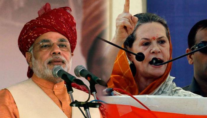मोदी पंतप्रधान आहेत, शहेनशाह नाहीत; सोनियांचा हल्लाबोल