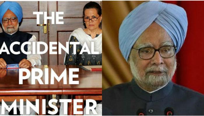 माजी पंतप्रधान मनमोहन सिंहवर लवकरच येणार चित्रपट