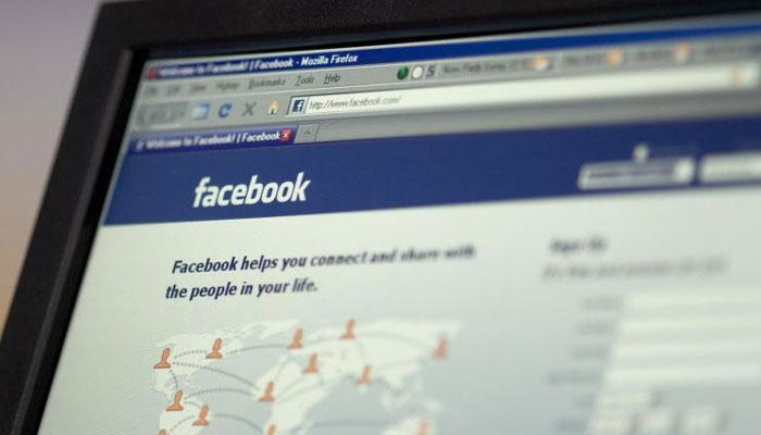 आत्महत्या रोखण्यासाठी फेसबूक सज्ज