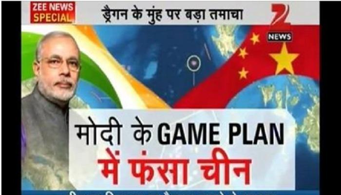 चीनला प्रत्युत्तर देण्यासाठी भारत सज्ज