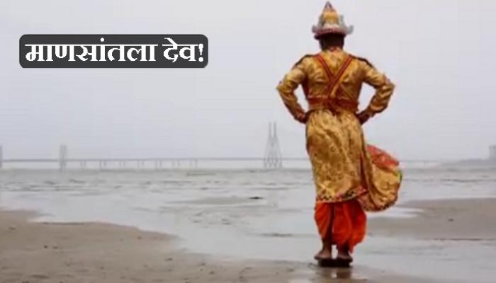 व्हिडिओ : विठू माऊली अवतरली चक्क मुंबापुरीत...