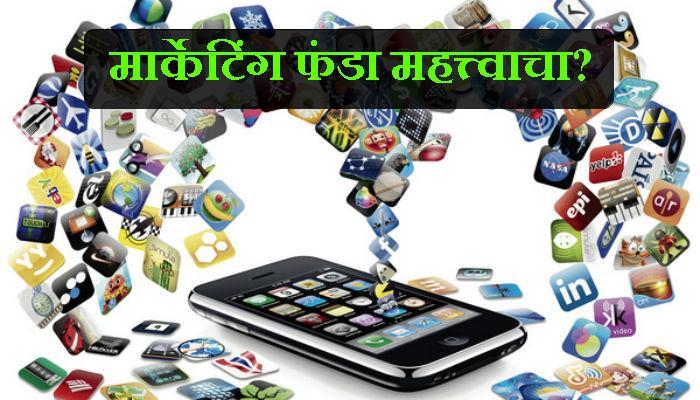 लाखो 'मोबाईल अॅप्स' वापराविना पडून, अॅप्सचं मार्केट थंडावलं!