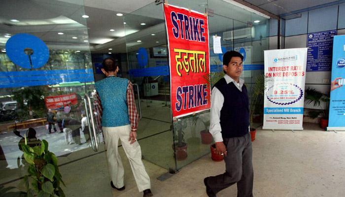 सरकारी बँक कर्मचाऱ्यांचा आज एकदिवसीय संप