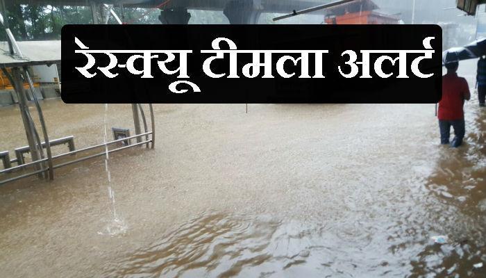 पुढच्या ४८ तासांत मुंबई, ठाण्यात मुसळधार पाऊस पडणार