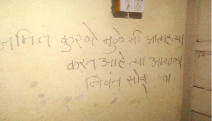 बलात्कार पीडित महिलेची आरोपीच्या शेतात आत्महत्या