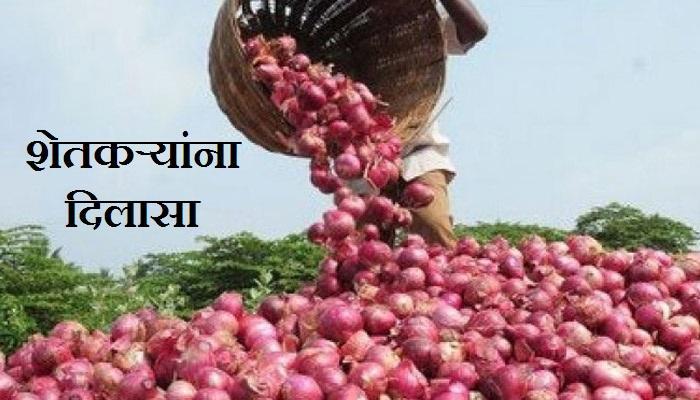 शेतमाल विकण्याच्या सरकारच्या निर्णयापुढं अखेर व्यापारी झुकले