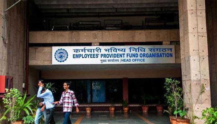 EPFO सदस्यांना पेन्शन ठरवण्याचा अधिकार, कंपनीची पूर्वसंमती गरज नाही!