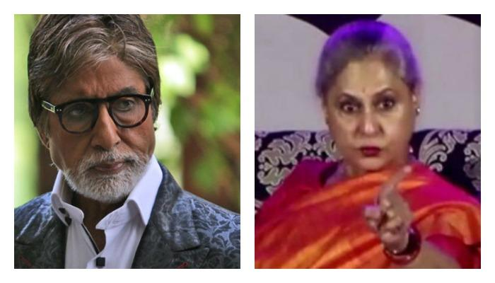 अमिताभ आणि जया बच्चन भडकले
