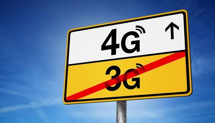 या सिम कार्डवर ९० दिवसांचा 4G डाटा अनलिमिटेड फ्री
