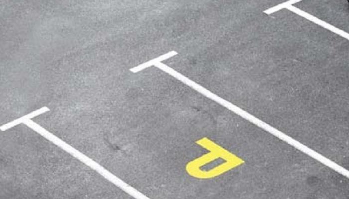 मुंबईतल्या वाहनधारकांसाठी खूषखबर, या ठिकाणी  'मोफत पार्किंग'