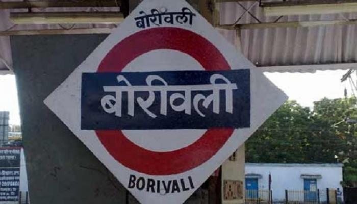 बोरीवली स्टेशनवरील प्लॅटफॉर्म 1 जवळील सबवे 3 महिने बंद
