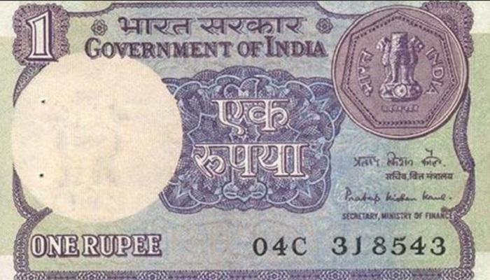 जर तुमच्याकडे 1 रुपयांची नोट असेल तर तुम्ही व्हाल करोडपती