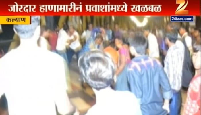 कल्याणमध्ये फेरीवाल्यांची गुंडगिरी, महिला पोलिसाला केली मारहाण