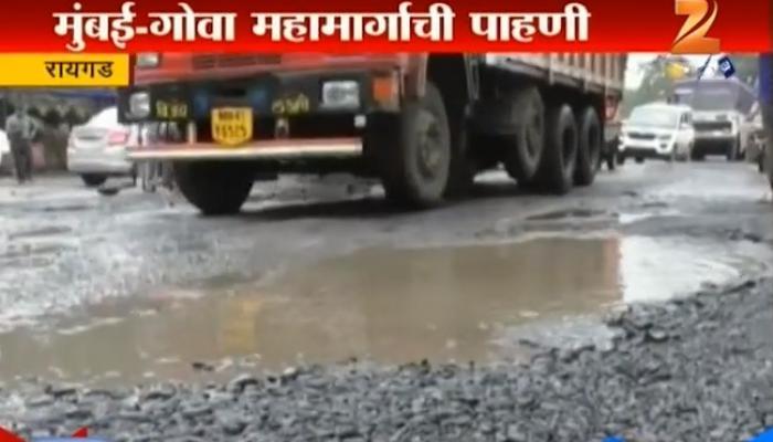 मुंबई - गोवा महामार्गाच्या पाहणीनंतर एकनाथ शिंदे यांनी दिली तंबी