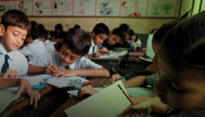 कायम विनाअनुदानित शाळांना 20 टक्के अनुदान