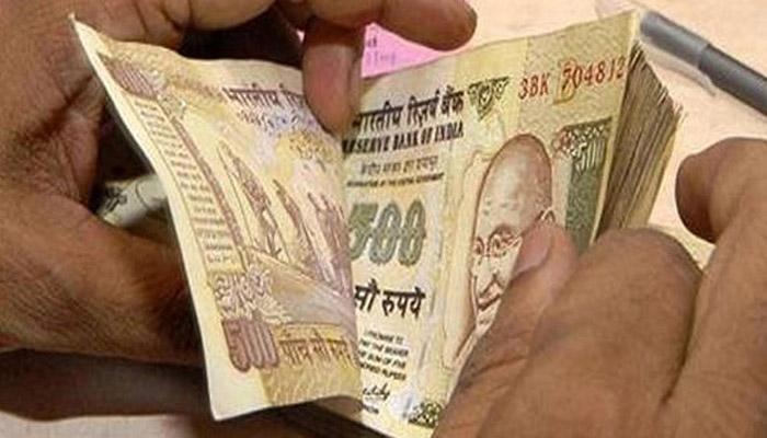 दहा बँकांचा डेटा चोरी, कष्टाची कमाई धोक्यात