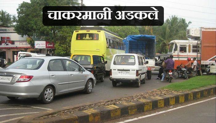 मुंबई - गोवा महामार्गावरची वाहतूक कोंडी महाडपर्यंत पोहचली
