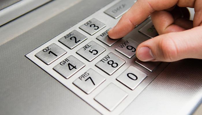 एटीएमचा पिन बदलण्याचे बँकांचे आदेश