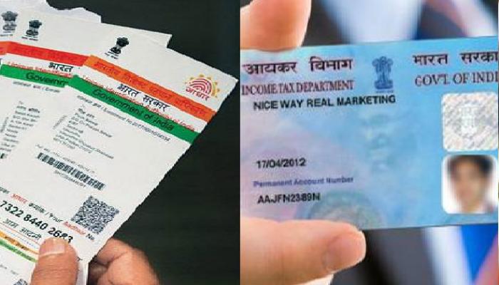 आधार कार्ड-पॅन कार्ड असण्याचे सहा फायदे