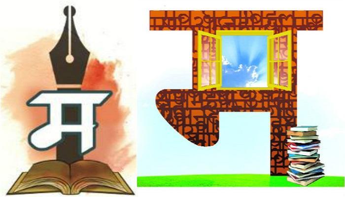 अखिल भारतीय मराठी साहित्य संमेलन डोंबिवलीत?