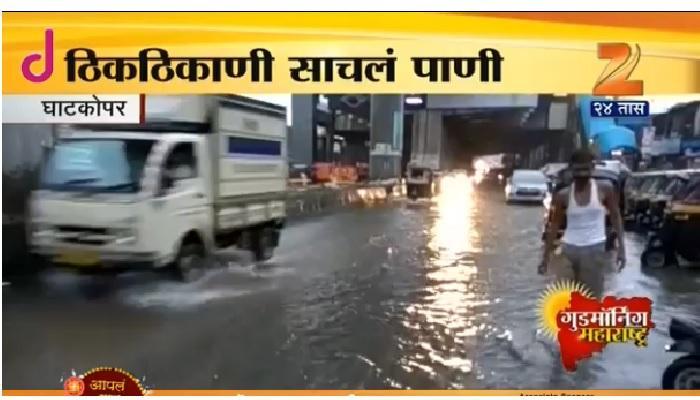मुंबईत मुसळधार पाऊस, सखल भागात पाणी