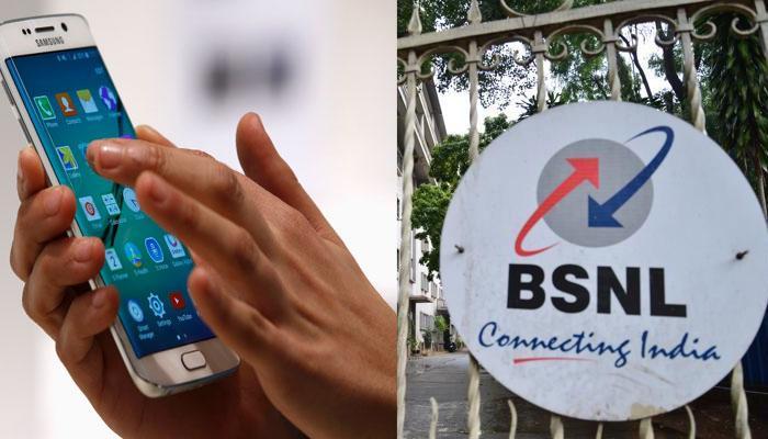 बीएसएनएलची ऑफर जीओपेक्षा स्वस्तात डाटा, लाइफ टाइम फ्री व्हॉइस कॉल