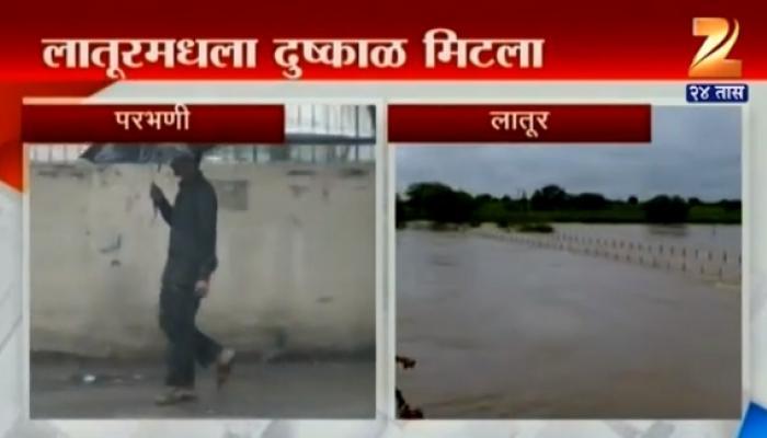 परभणी, लातूरमध्ये दमदार पाऊस, दुष्काळ संपला