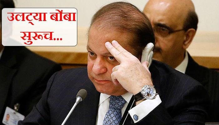 'सर्जिकल स्ट्राईक' पाकिस्तान कधीच मान्य करणार नाही, ही पाच कारणं...