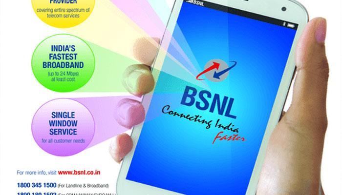 बीएसएनएल देणार सर्व नेटवर्कसवर व्हाईस कॉल फ्री