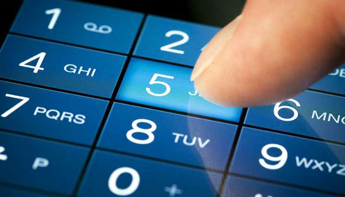 तुमचा मोबाईल नंबर अकरा अंकी होणार!