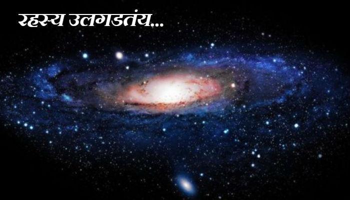 'हबल'मधून लागला नवीन आकाशगंगांचा शोध