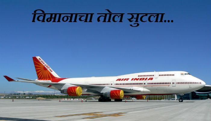 मुंबई एअरपोर्टवर लॅन्डिंग करणाऱ्या विमानाचा टायर फुटला अन्...