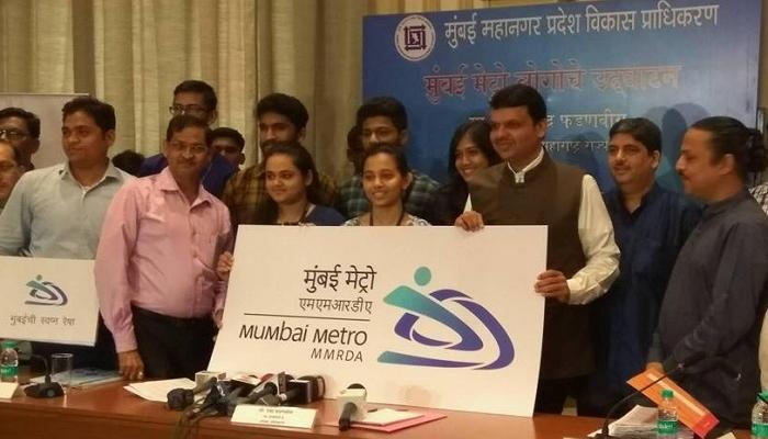 मुंबई मेट्रोच्या नवीन लोगोचे अनावरण