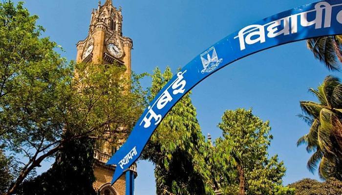 मुंबई विद्यापीठाचा भोंगळ कारभार, हॉल तिकीटावर चुकीची तारीख