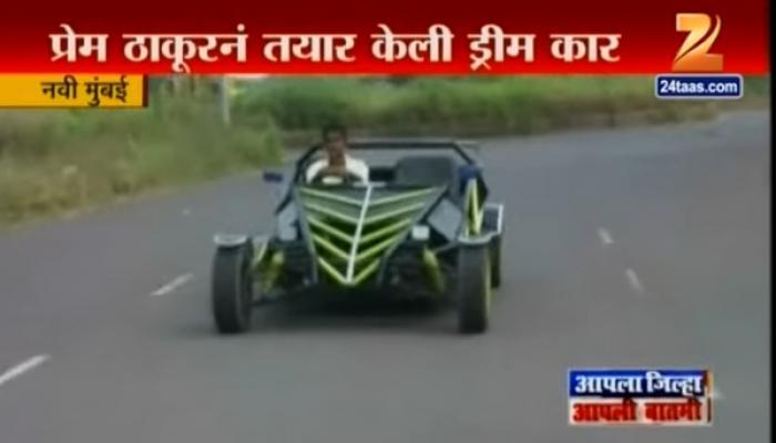 रिक्षा चालकाच्या मुलाने इंटरनेटवर सर्फिंग करून बनवली ड्रीम कार