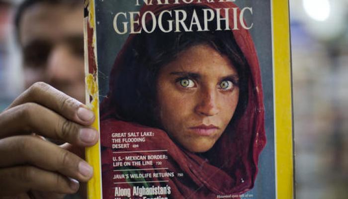 हिरव्या डोळ्यांच्या शरबतचे खोट्या कागदपत्रांद्वारे पाकिस्तानचे नागरिकत्व