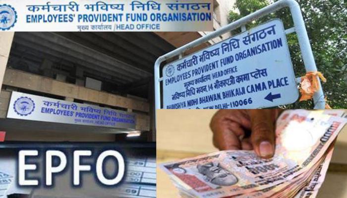 PF निधी जमा न केल्याने नागपूर पालिकेची बँक खाती गोठवली
