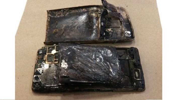 खिशात मोबाईलचा स्फोट झाल्याने तरुण जखमी