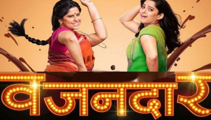 फिल्म रिव्ह्यू : गोलूपोलू प्रिया - सईचा 'वजनदार' परफॉर्मन्स