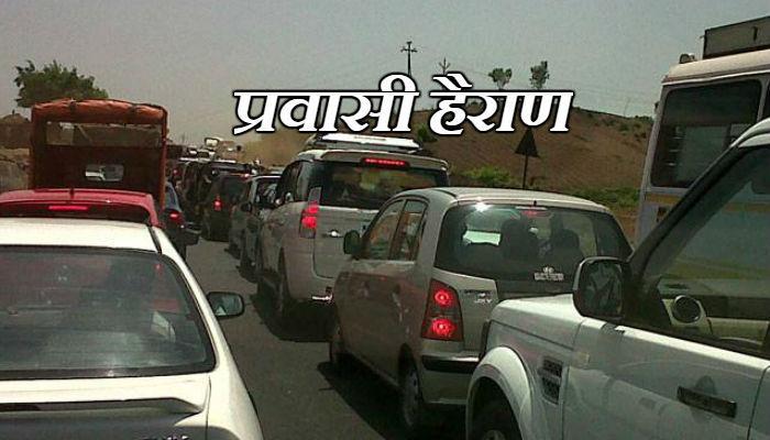 मुंबई - गोवा महामार्गावर वाहतूक ठप्प
