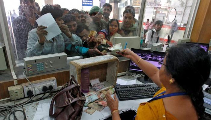 रोज ५० हजार रुपये जमा करणाऱ्यांची मागितली माहिती