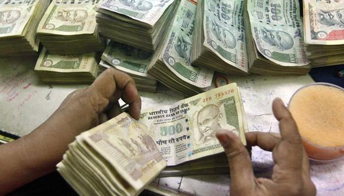 लातूरमध्ये बँकेच्या चार कर्मचाऱ्यांचे निलंबन