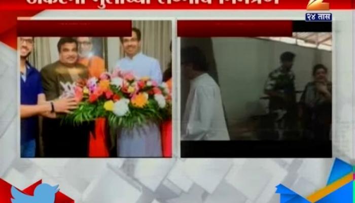 Mumbai Nitin Gadkari Meet Thackeray Brothers