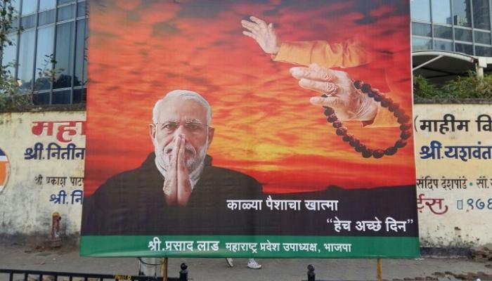 भाजपने शिवसेनेला पुन्हा डिवचले, मुंबईत लागले पोस्टर