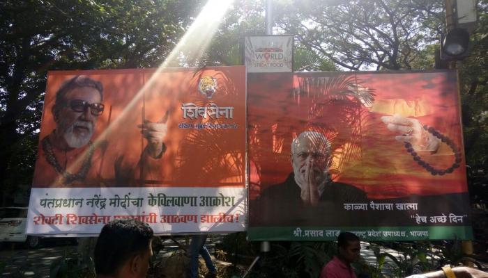 भाजपला शह देण्यासाठी शिवसेनेचेही पोस्टर, मुंबईत राजकीय पोस्टर युद्ध