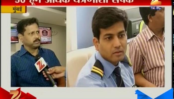 Mumbai Details And Update On CCTV In Mumbai