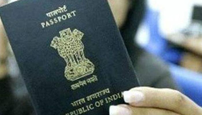 औरंगाबादकरांना पासपोर्ट पोस्ट ऑफिसात मिळणार
