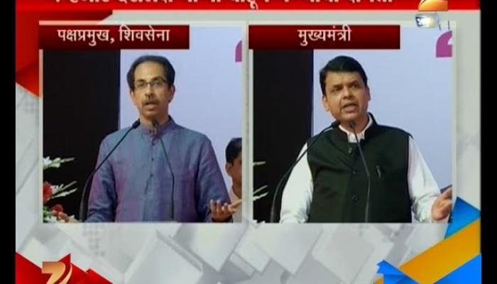 Bhandup | Shiv Sena and Bjp On Achivments